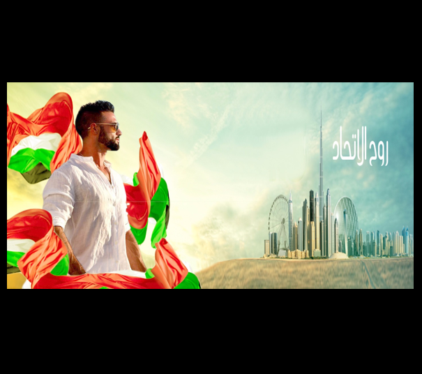 Dario Owen presents UAE NATIONAL DAY 2ND DEC